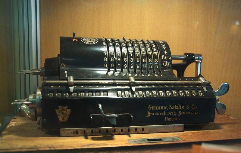 Постоянная экспозиция в Музее истории вычислительной техники фото 3