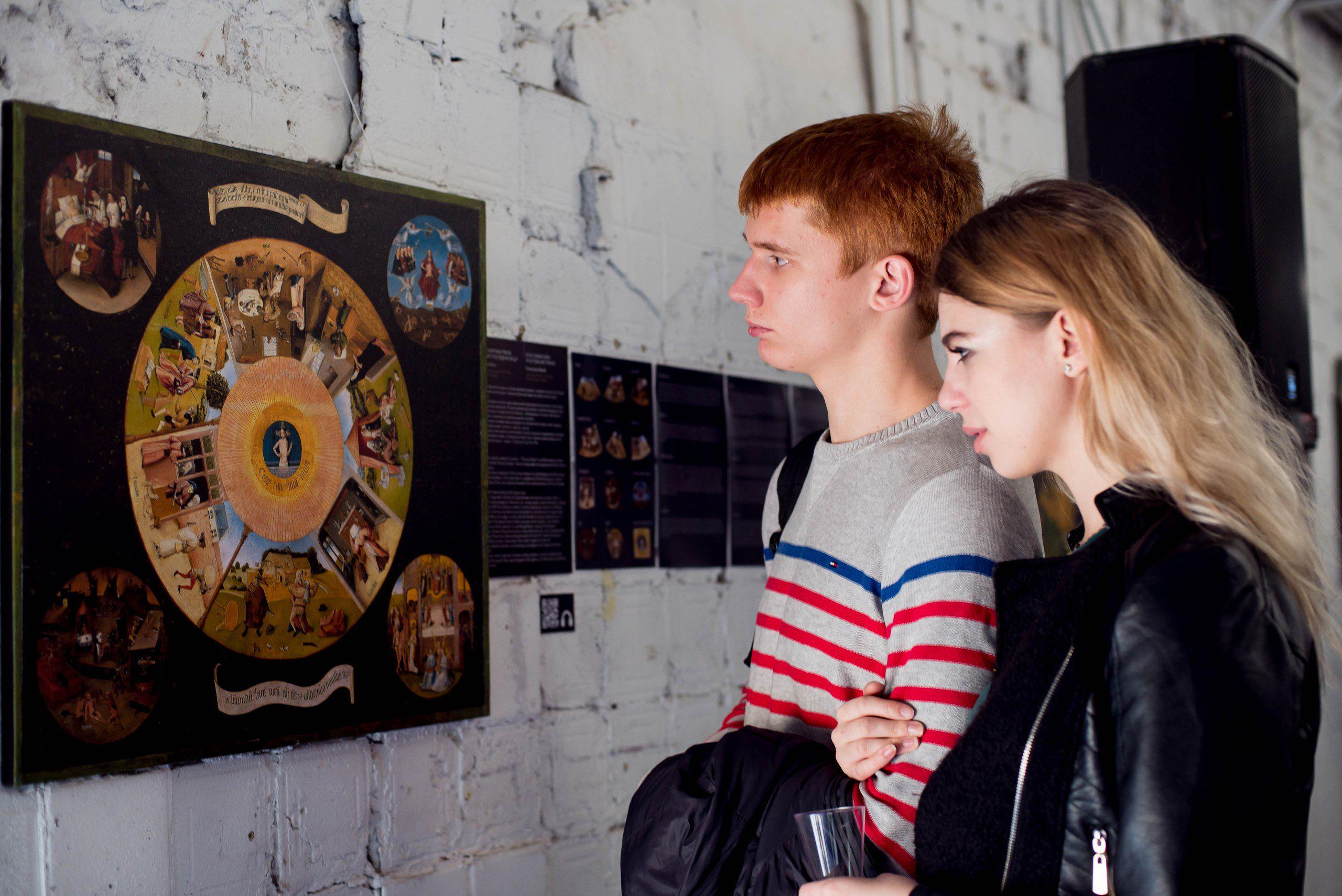 Выставка «Босх и Брейгель. Мистические образы и тайны» фото 1