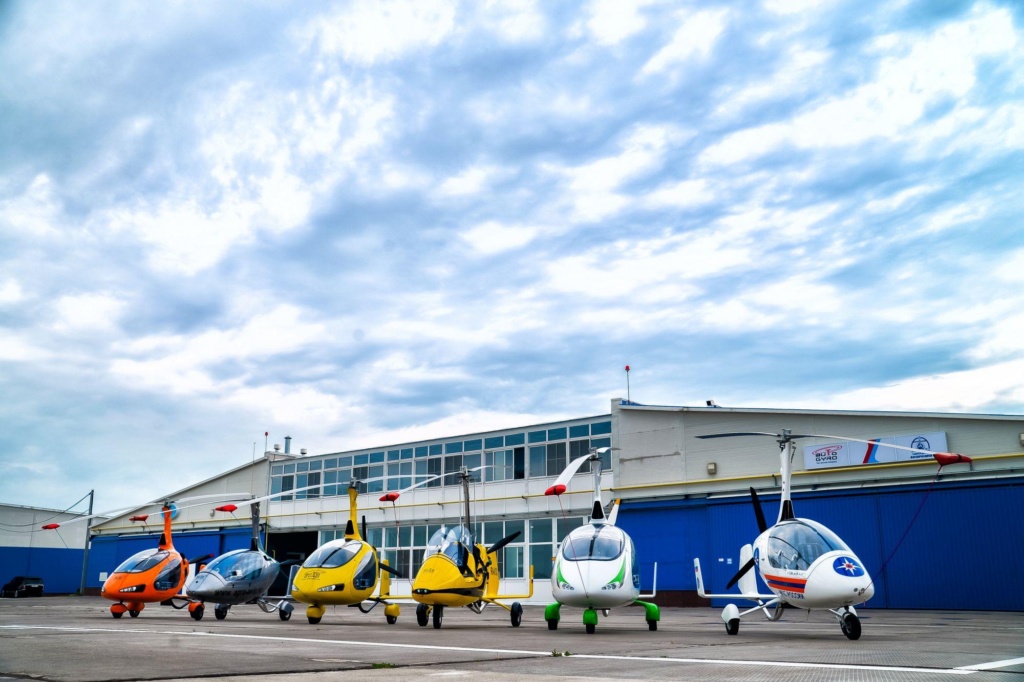 растолочь деревянной авиацентр воскресенск спортивный самолет фото обряда освящения