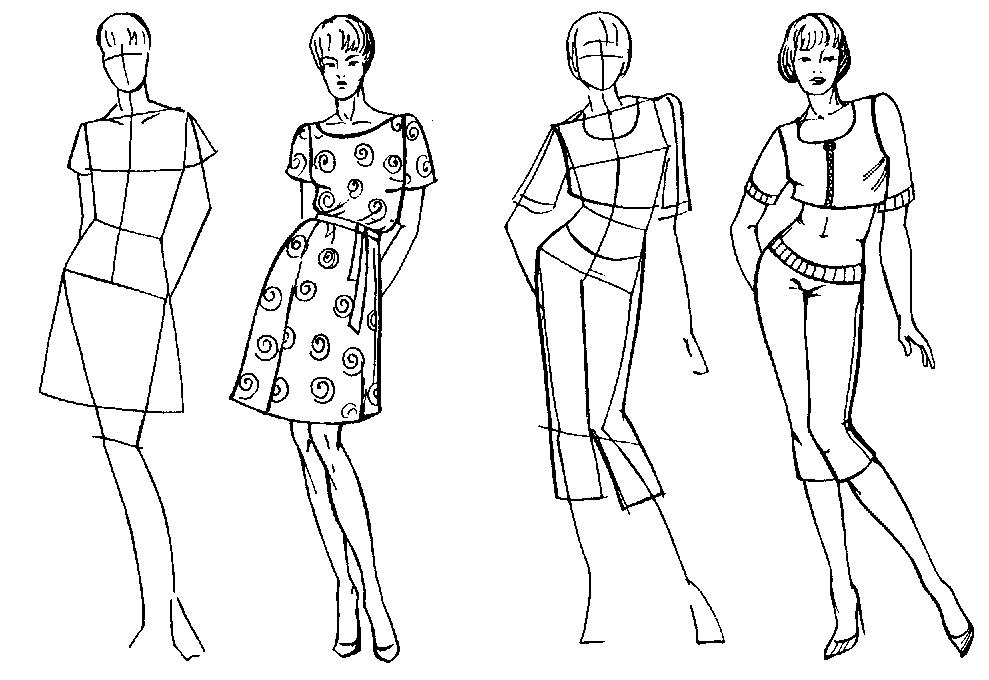 Схема фигуры человека