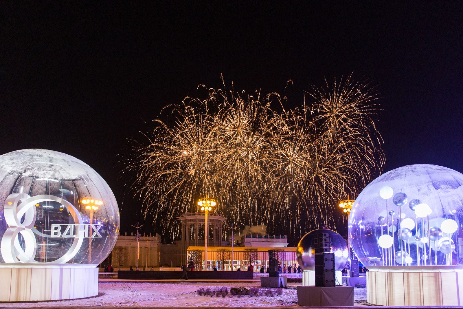 Город зимы на ВДНХ фото 4