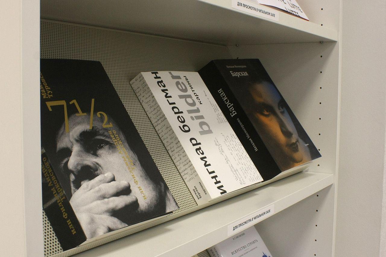Онлайн-лекторий от книжного магазина «Порядок слов» фото 2