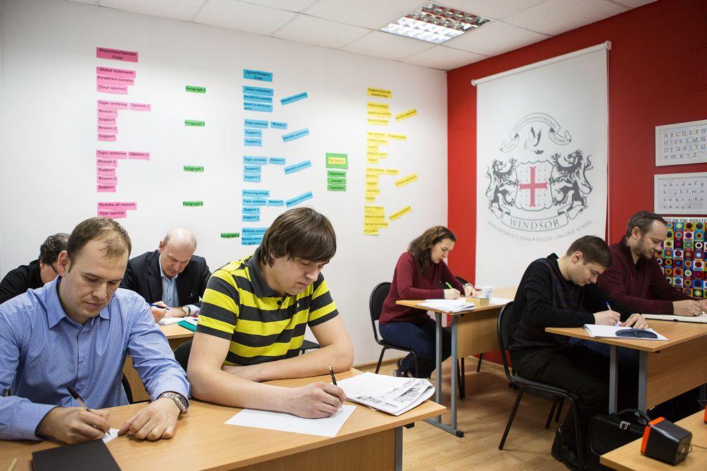 BCLA - Школа английского языка в Москве