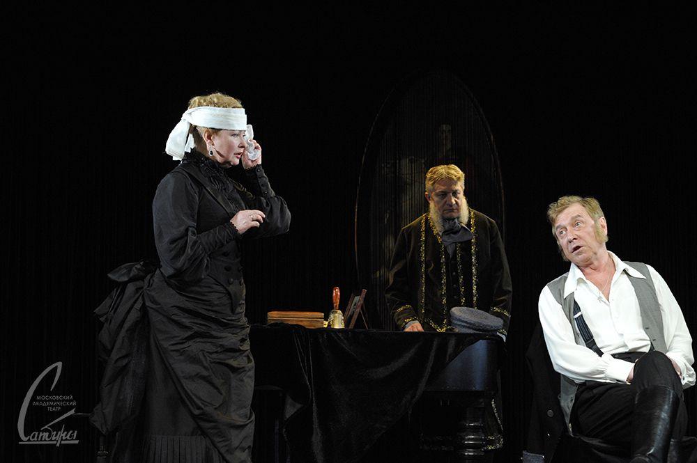 Спектакль «Невидимые миру слезы» в Театре сатиры фото 1