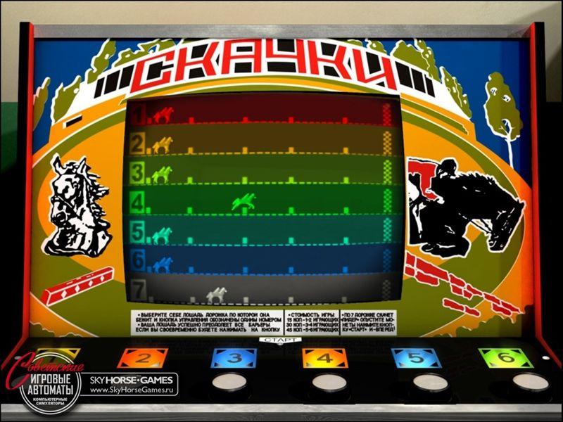 Где можно поиграть в игровые автоматы в краснодаре игровые аппараты черти 15 линий