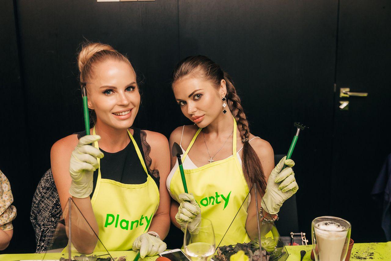 Вечеринки с растениями Planty офлайн и онлайн фото 5