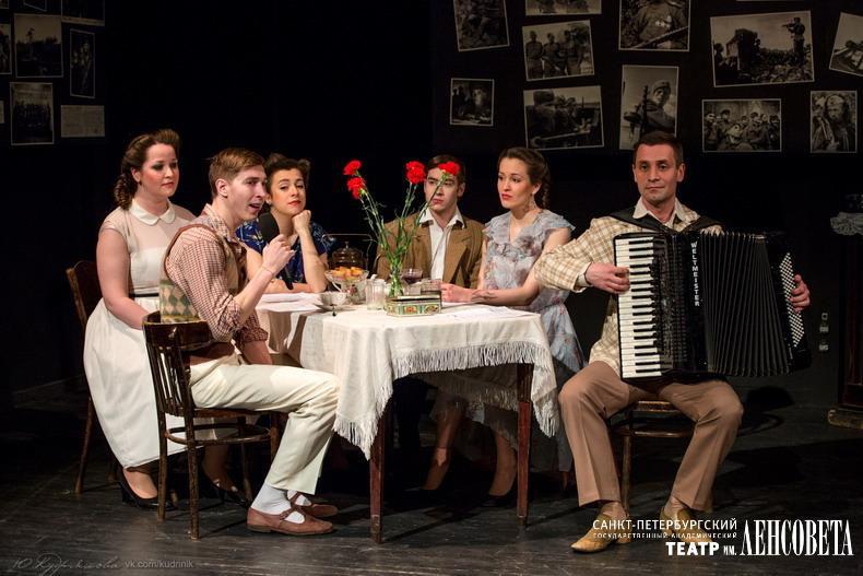 спектакль-концерт «Такими мы счастливыми бывали…» в Театре имени Ленсовета