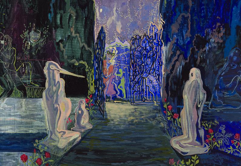 Выставка «Фантомный поцелуй»