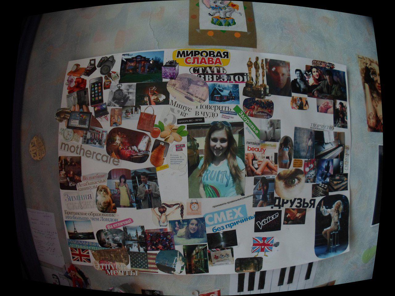 "Флешмоб Реализуй свою мечту 2017 В Парке ""Швейцария"", Нижний Новгород"