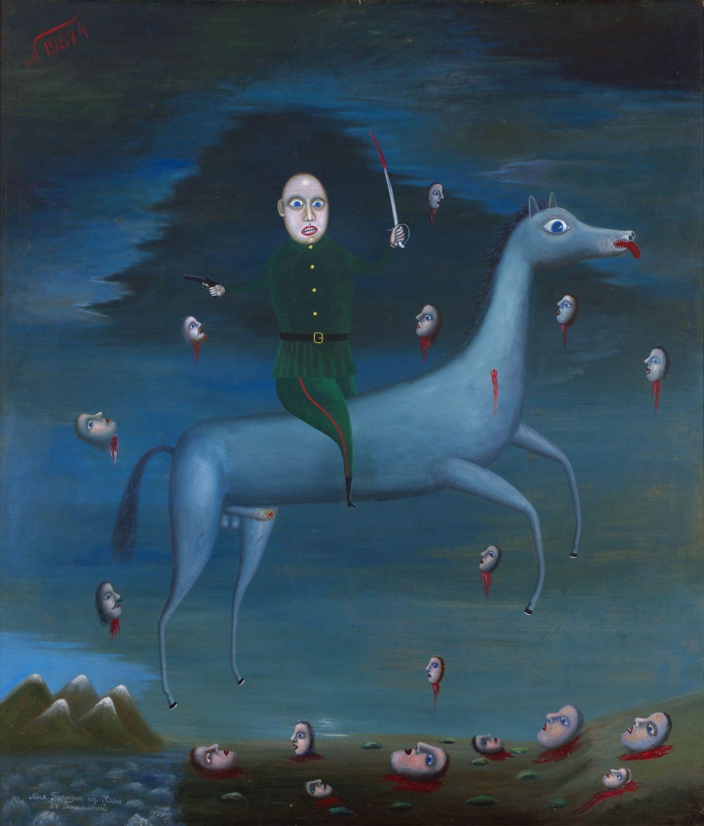 Выставка «Леонид Пурыгин. Любовь и я» фото 12