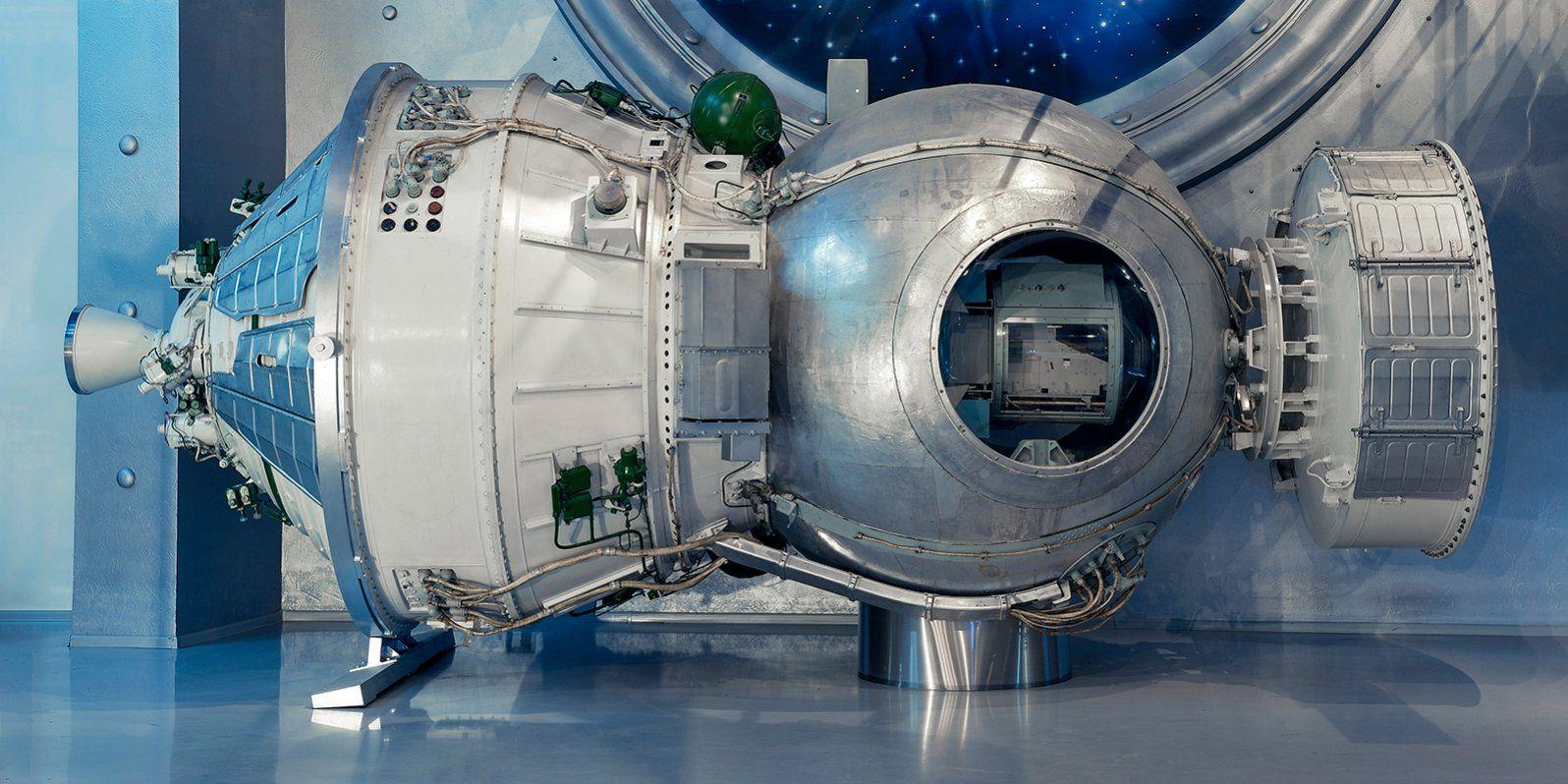 Онлайн-выставка «Космический дизайн» фото 1