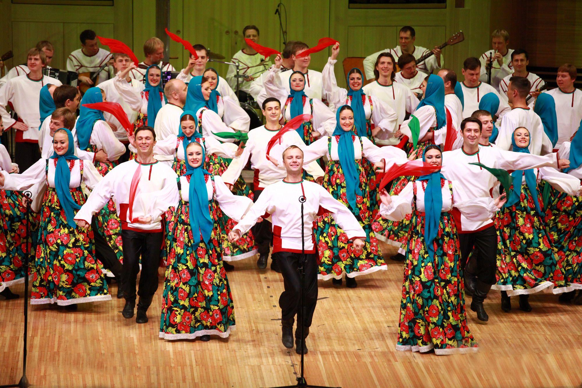 футбольный русский народный хор имени пятницкого картинки особенная аура виды