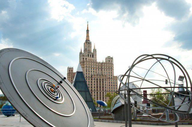 Экспозиция «Парк неба» в Московском Планетарии фото 1