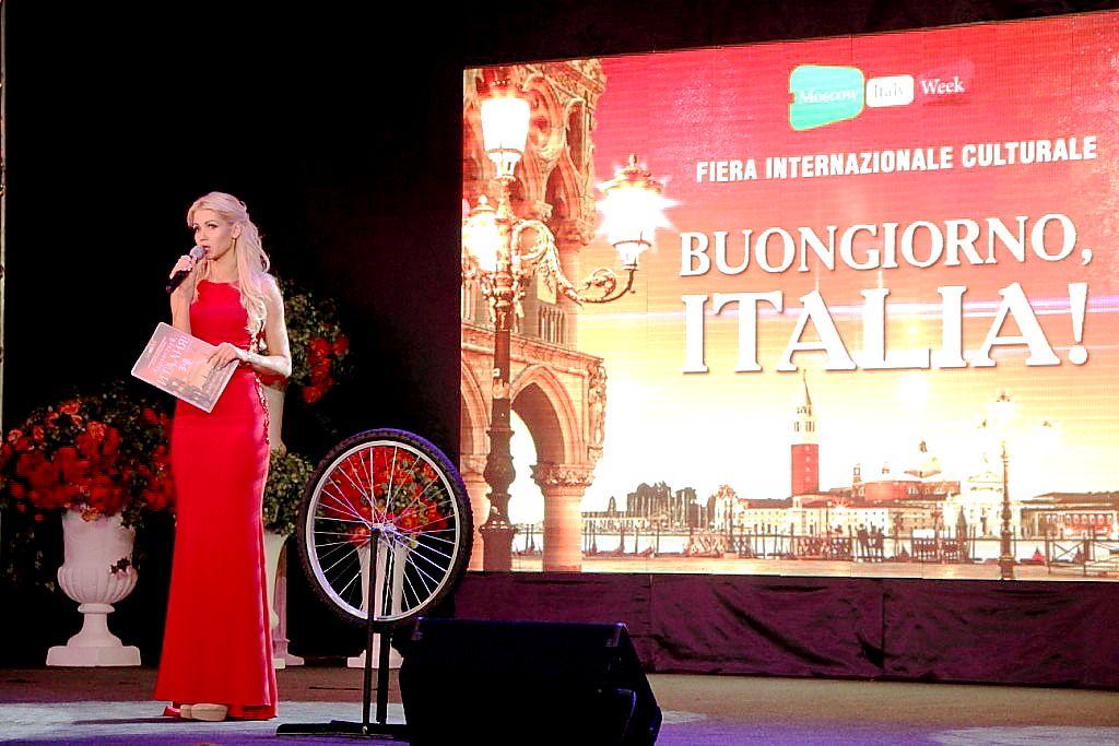 Международная выставка «Здравствуй, Италия!» фото 2