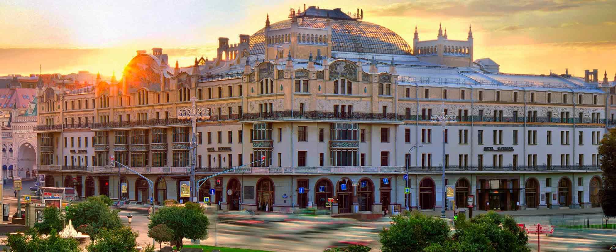 Автобусная экскурсия «Московские замки и их тайны» фото 4