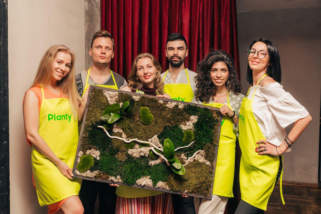 Вечеринки с растениями Planty офлайн и онлайн фото 9