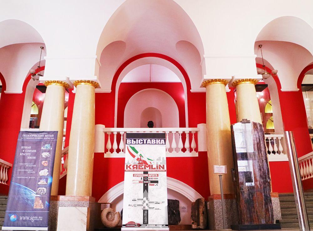 Выставка итальянского современного искусства Italiart Kremlin 2019 фото 2
