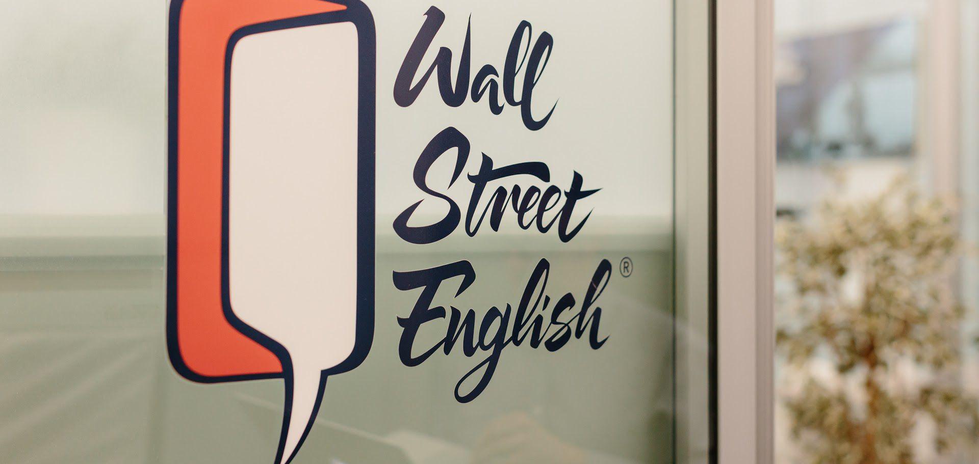 Бесплатные онлайн-уроки по английскому языку в школах Wall Street English фото 2