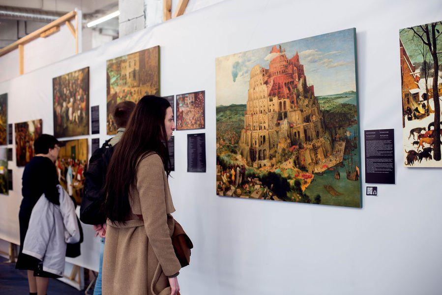 Выставка «Босх и Брейгель. Мистические образы и тайны»