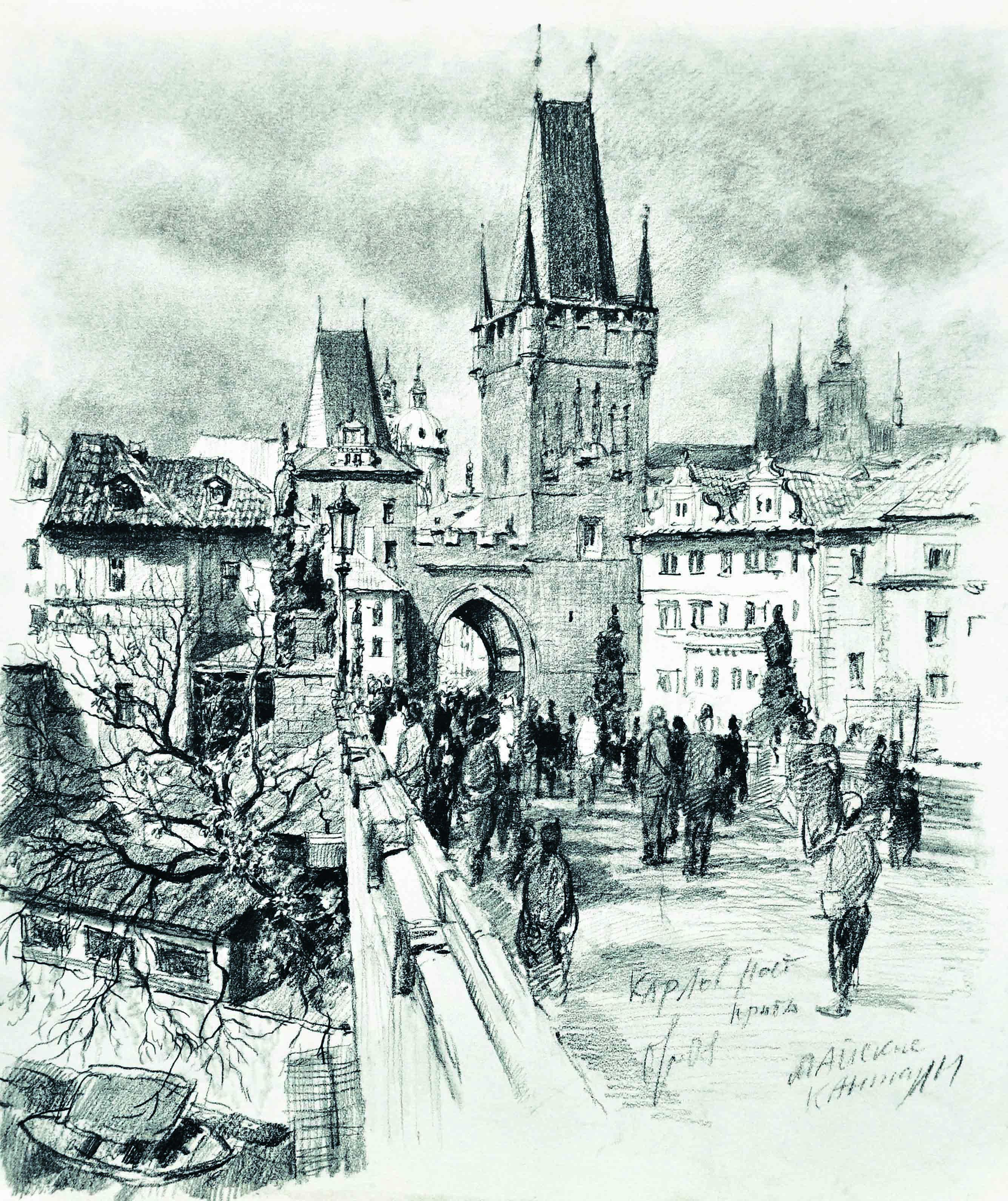 Выставка художника Геннадия Овчаренко