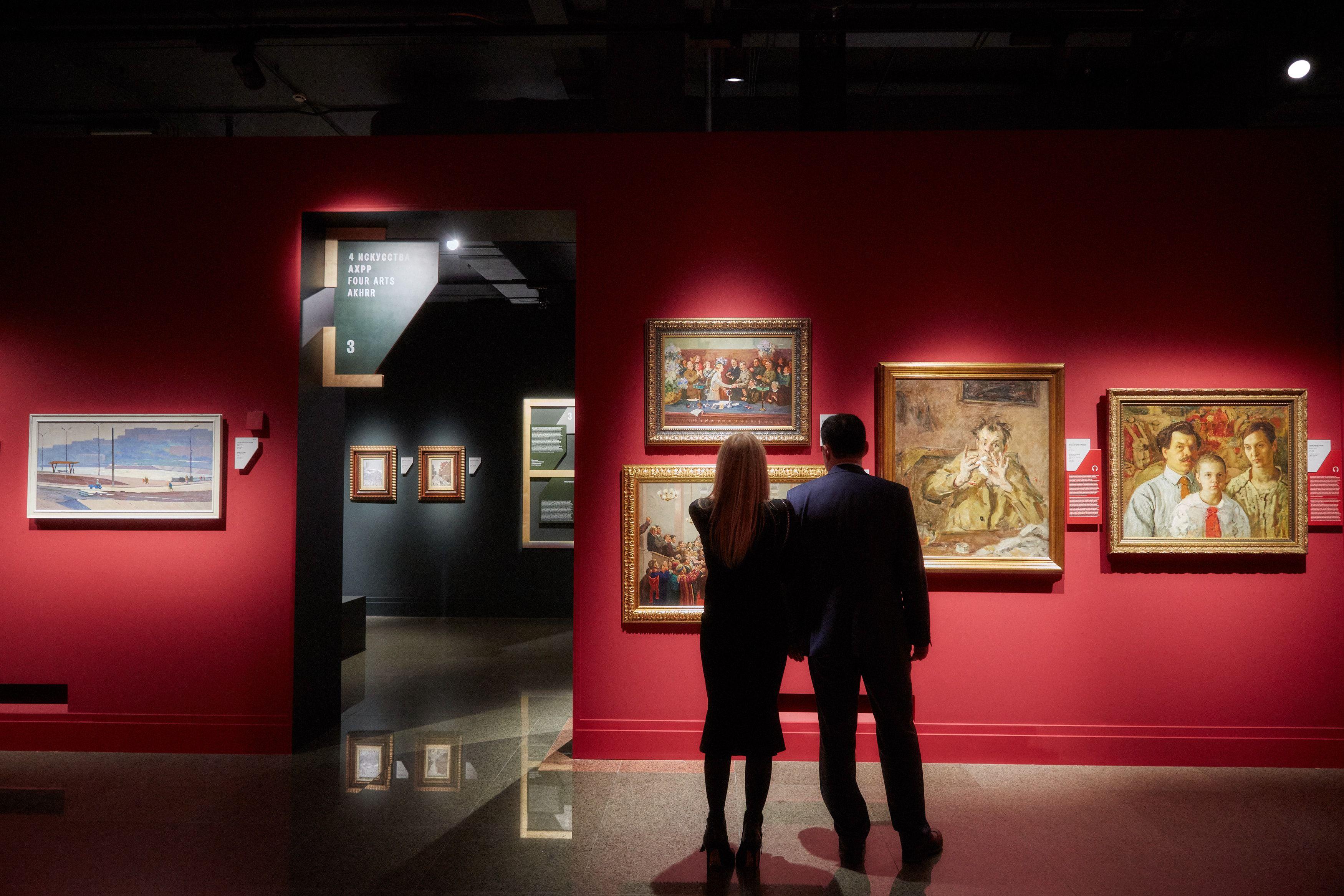 Ночь музеев—2018 в Москве фото 1