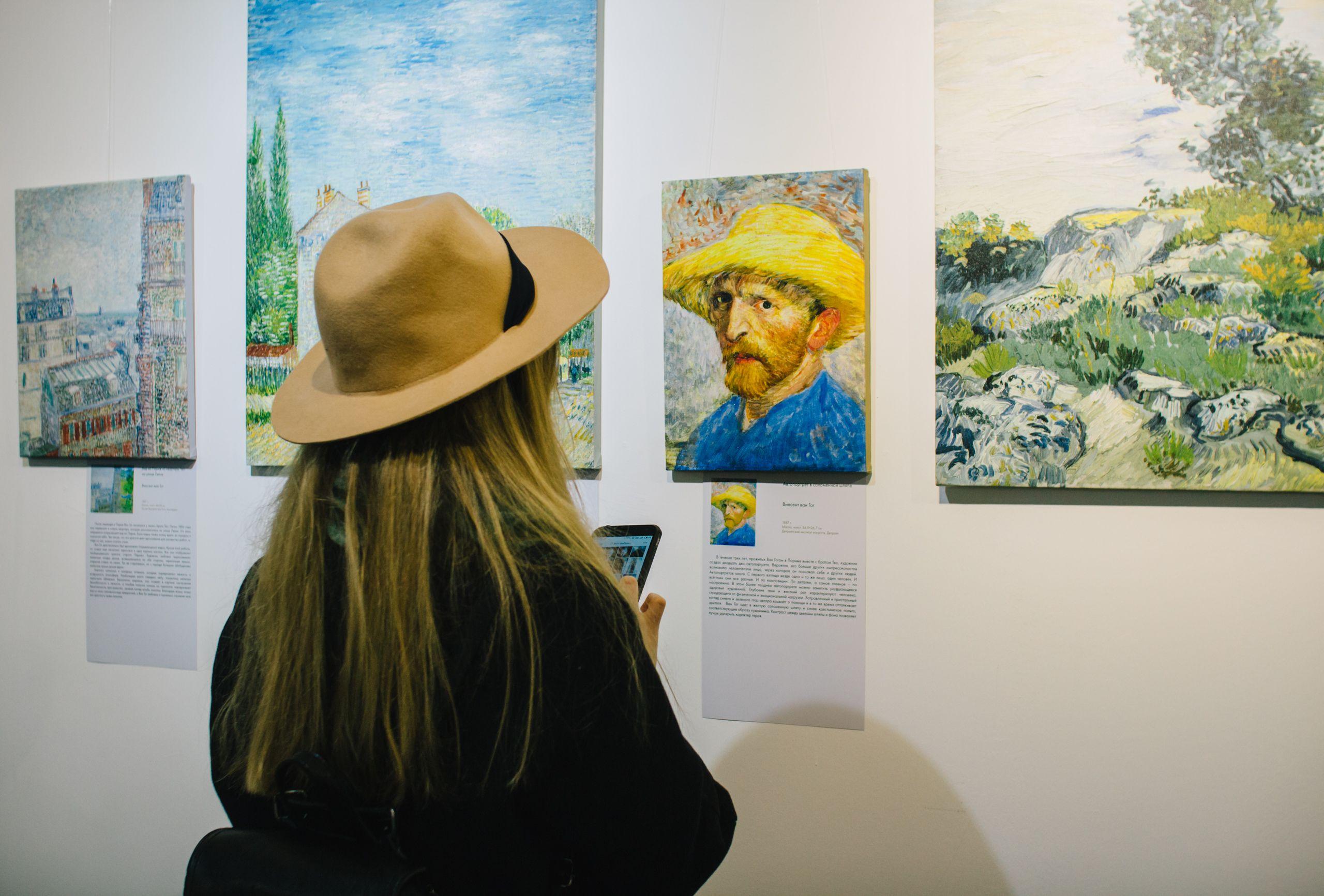 Выставка «Ван Гог и Гоген» фото 4