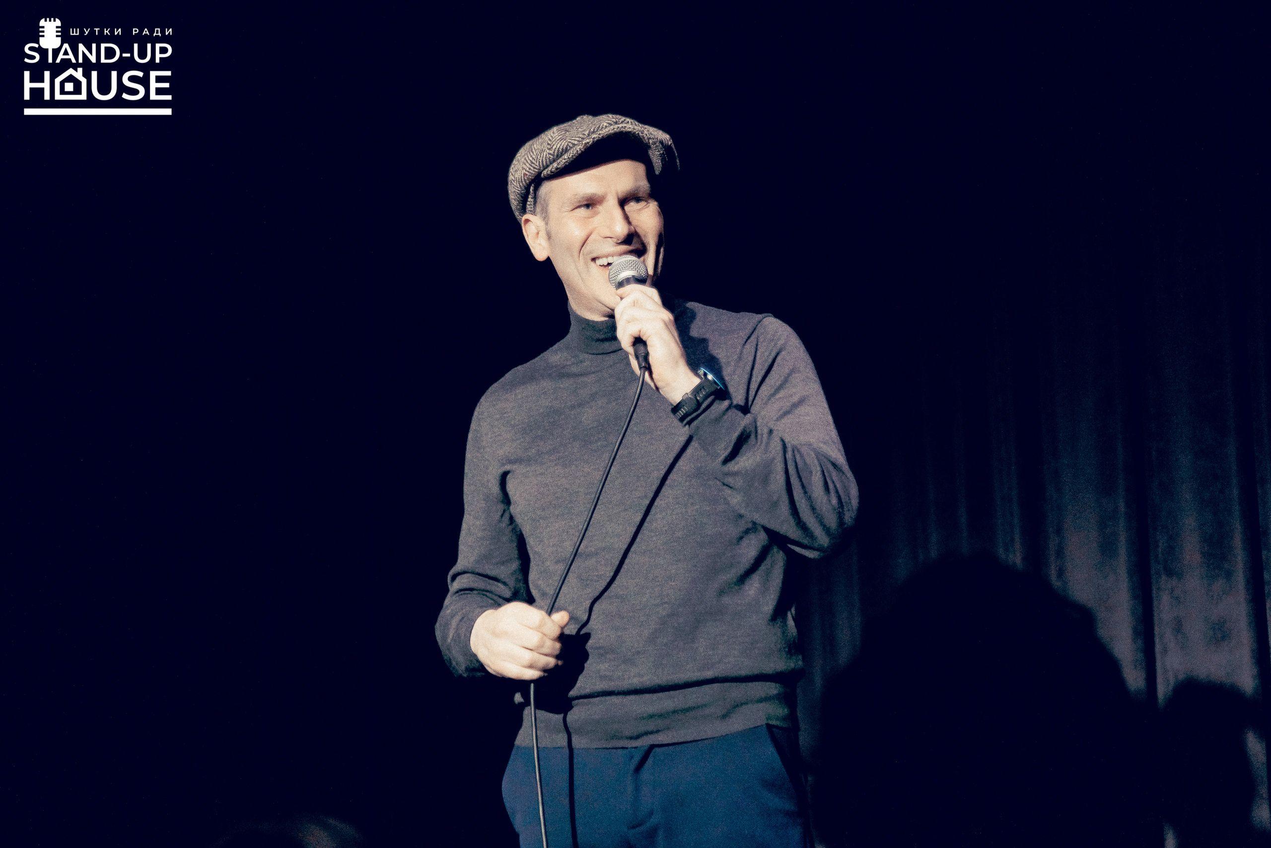 StandUp-вечера и авторские форматы шоу от ТВ- и YouTube-комиков в Stand-Up House фото 1