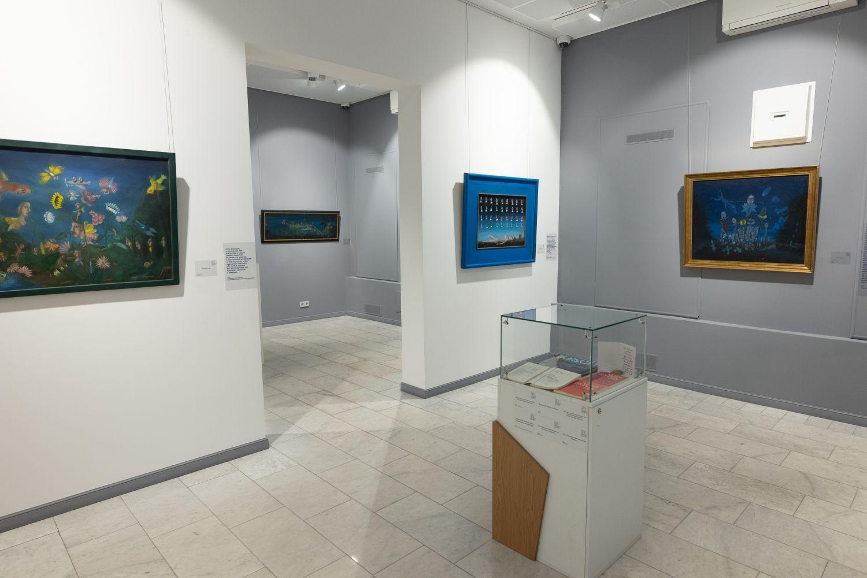 Выставка «Леонид Пурыгин. Любовь и я» фото 4