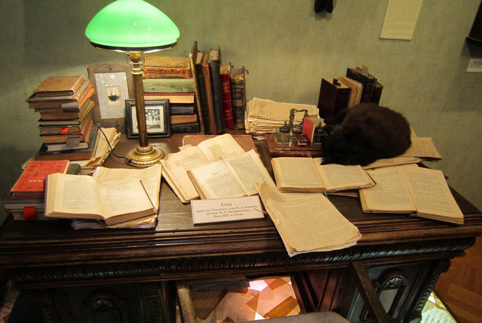 Онлайн-экскурсия по Музею Михаила Булгакова фото 3