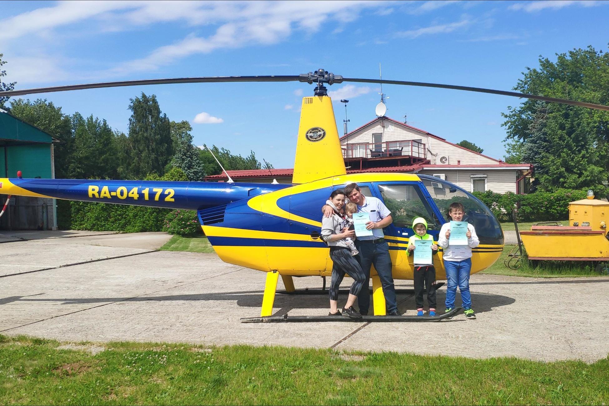 Полёт на вертолёте Робинсон 44 фото 1
