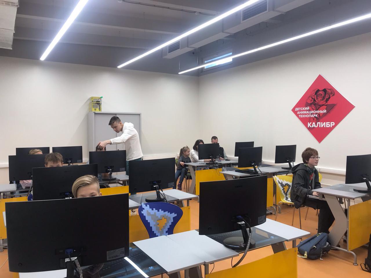 Онлайн-курсы в детских технопарках фото 4