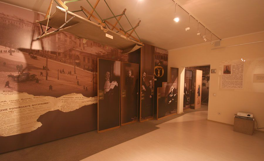 художественно-мемориальная экспозиция в Музее петербургского авангарда (постоянная)