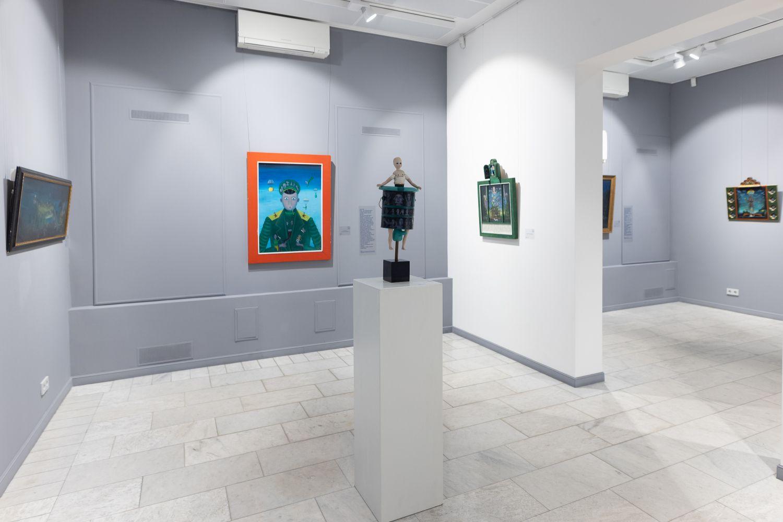 Выставка «Леонид Пурыгин. Любовь и я» фото 1