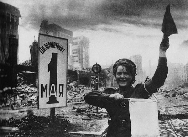 Онлайн-выставка «Знамя Победы» фото 7