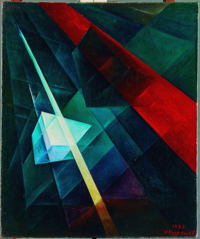 Выставка «Иван Кудряшов. К 125-летию со дня рождения» фото 3