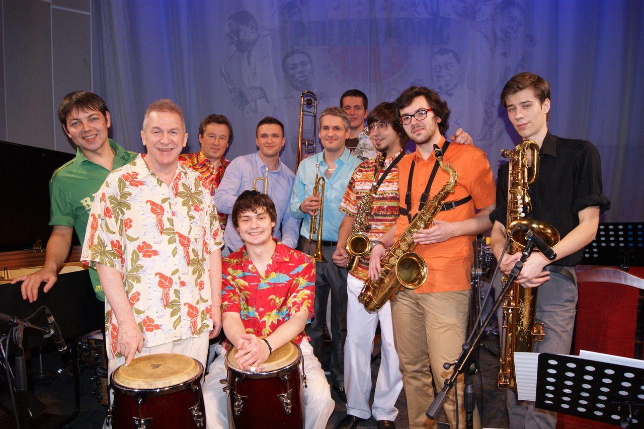 концерт «Вечер кубинской танцевальной музыки»
