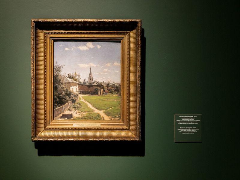 Третьяковка: ваш маршрут по музею фото 5