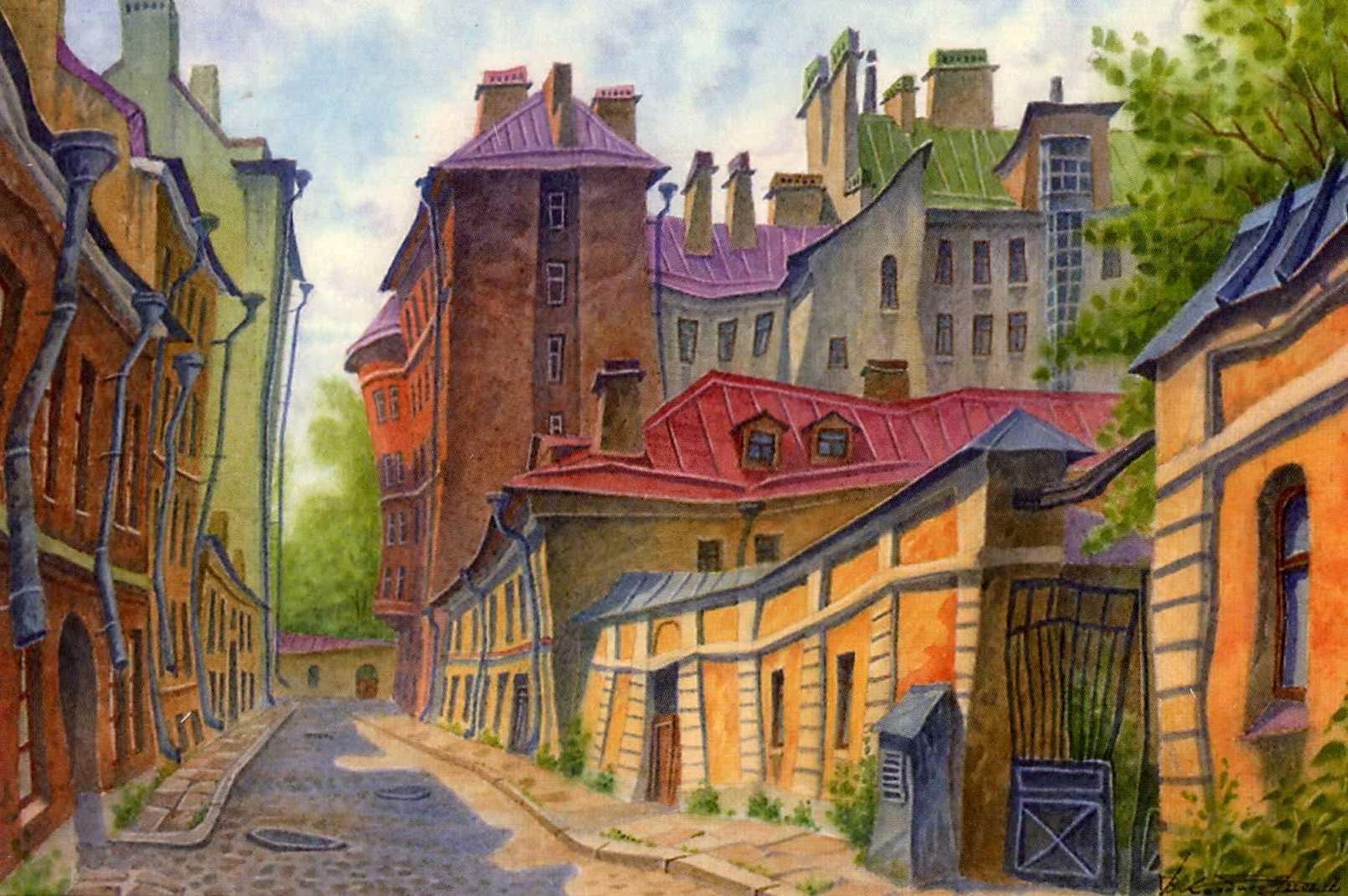 Открытки с городами и зданиями