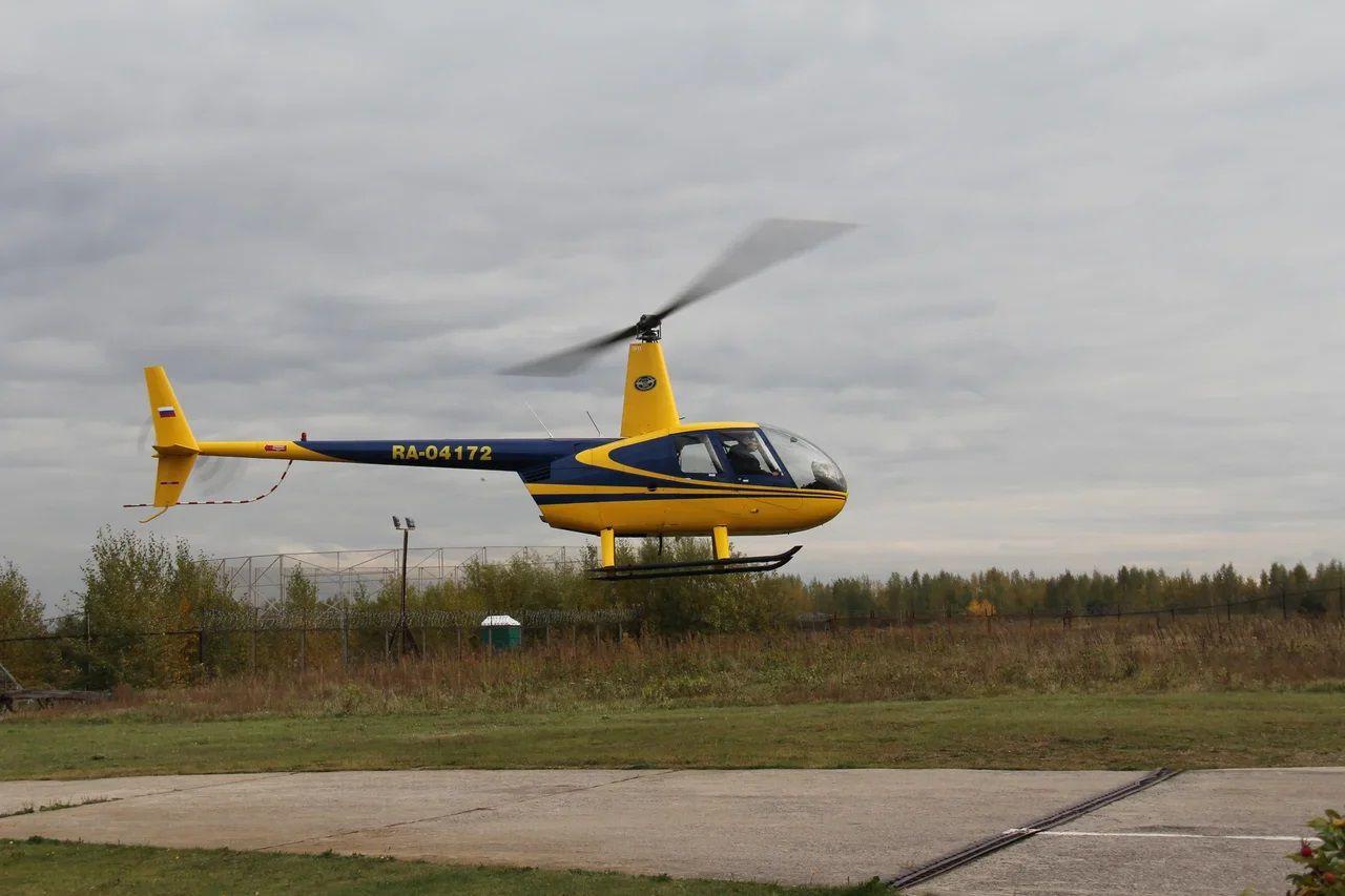 Полёт на вертолёте Робинсон 44 фото 3