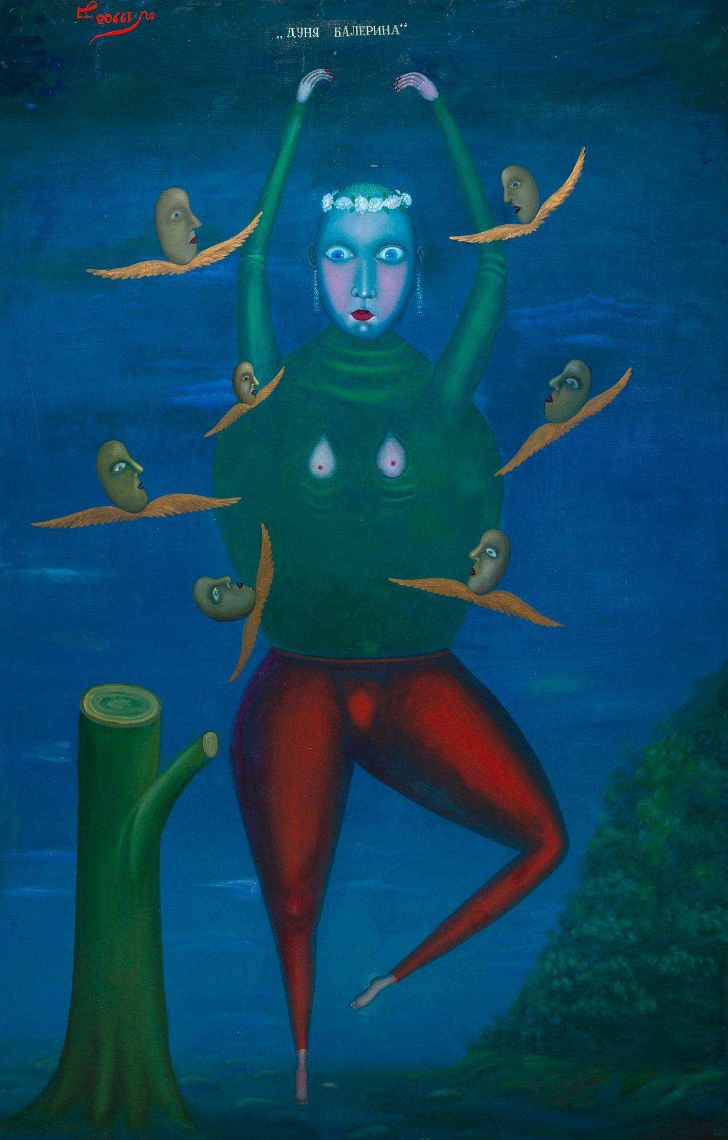 Выставка «Леонид Пурыгин. Любовь и я» фото 9