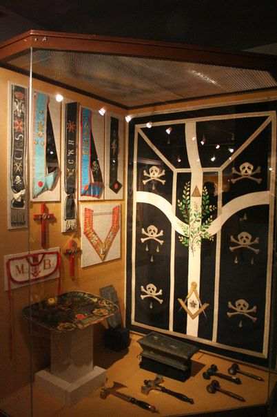 экспозиция «Масонская коллекция»