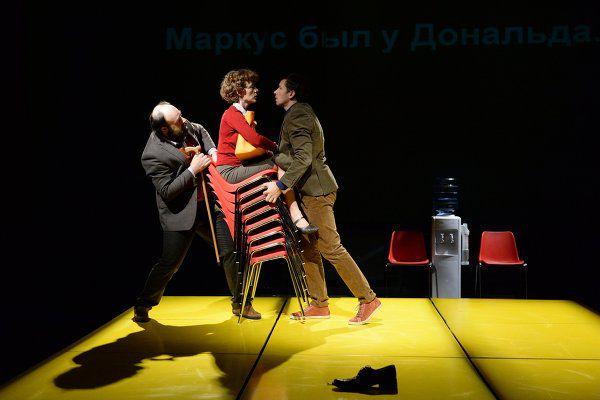 Спектакль «Летние осы кусают нас даже в ноябре» в Театре «Мастерская П. Н. Фоменко» фото 1