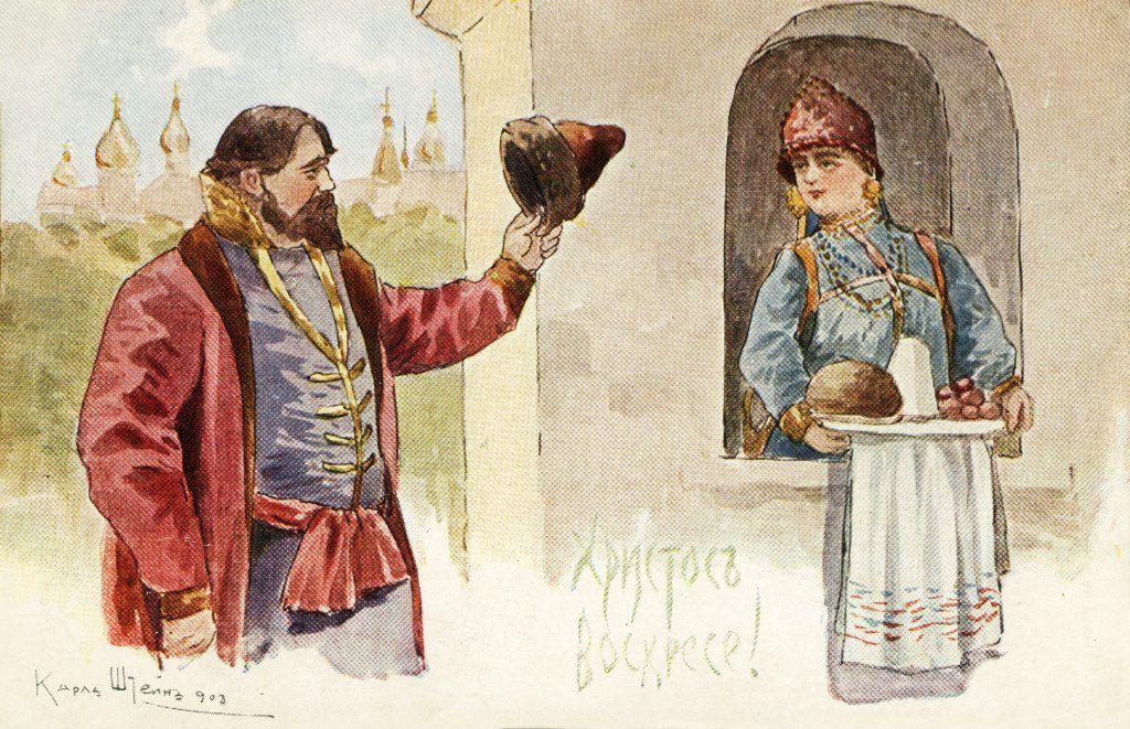 Русская поздравительная открытка 19 века, октоберфеста