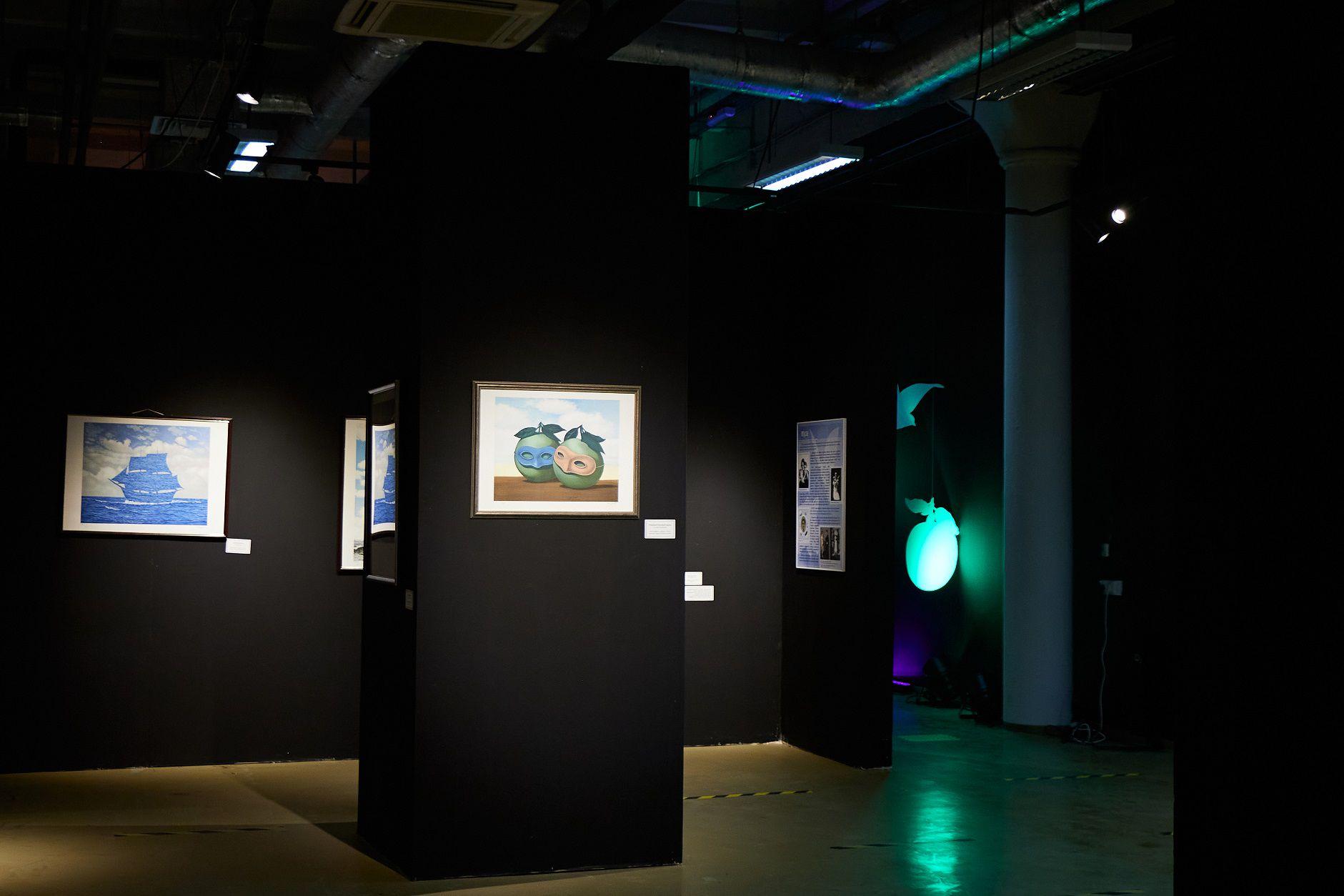 Выставка «Рене Магритт. Вероломство образов» фото 5