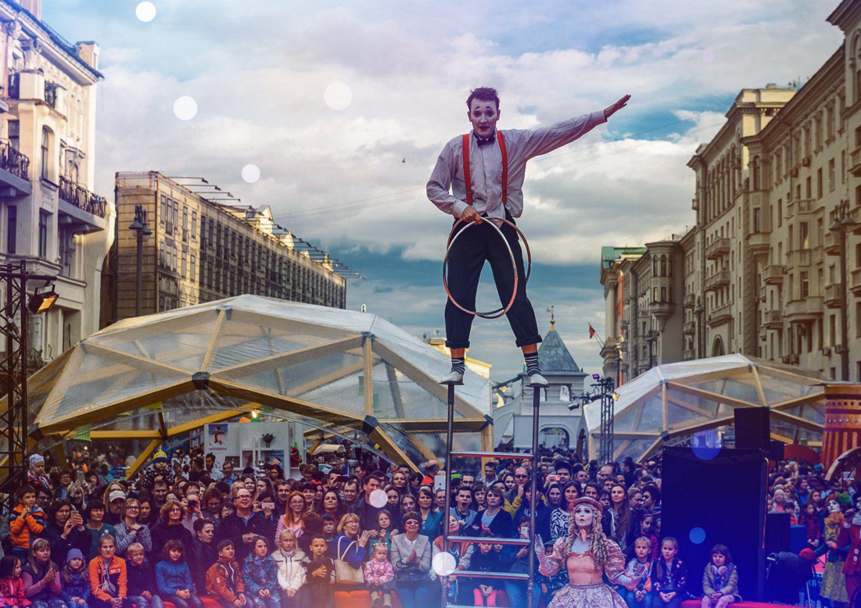 День города в Москве 2021 фото 4