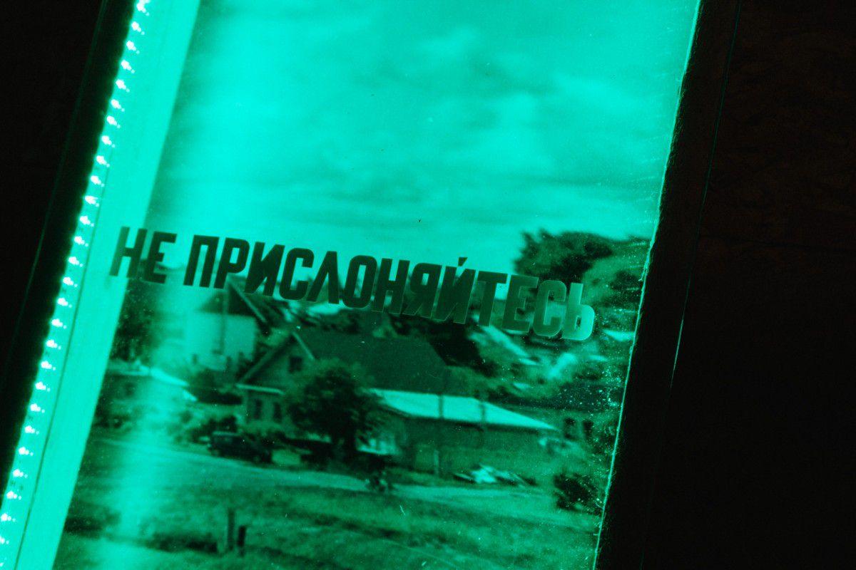 Выставка «Советский модернизм: Откуда: и Куда:» фото 3