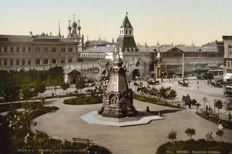Фоторетроквест «Москва дореволюцiонная» фото 1