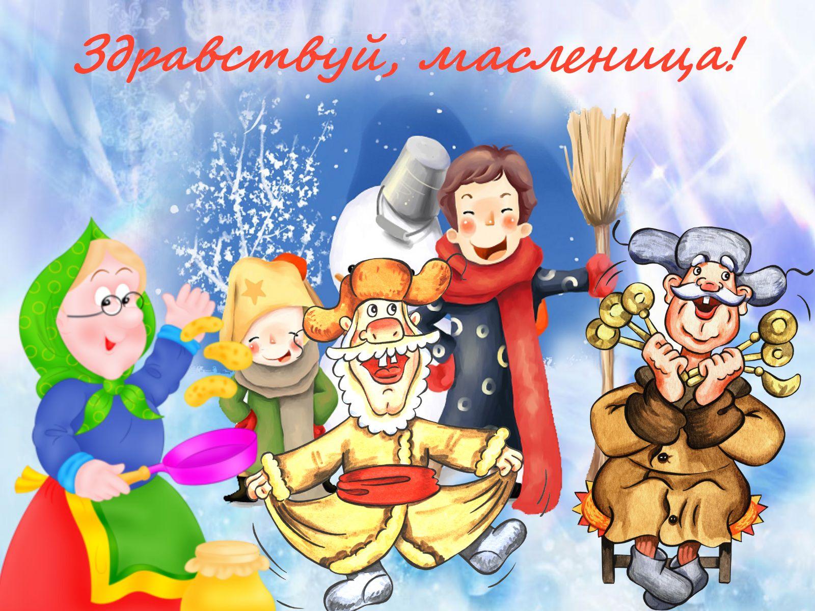 Рисунки, открытки веселых праздников