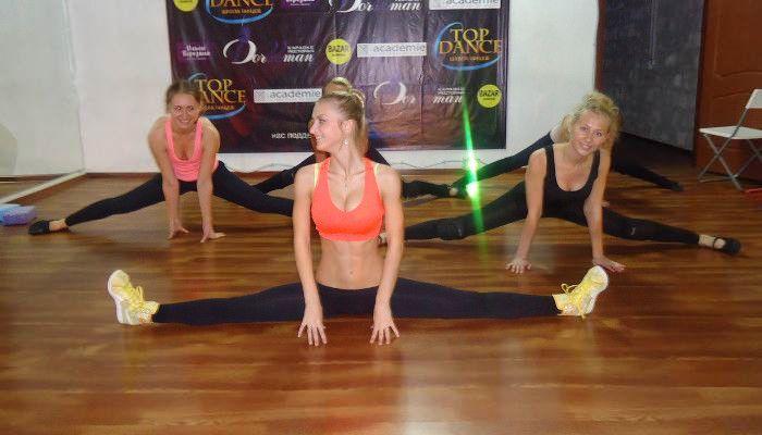 Спецкурс «Шпагат» в Top Dance (+ 4 занятия по растяжке в подарок) фото 2
