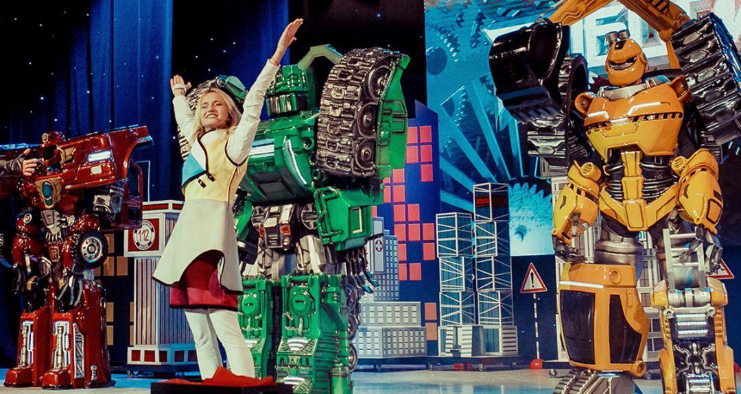 Скидка 30% на детское шоу роботов «РОБОСИТИ» фото 1